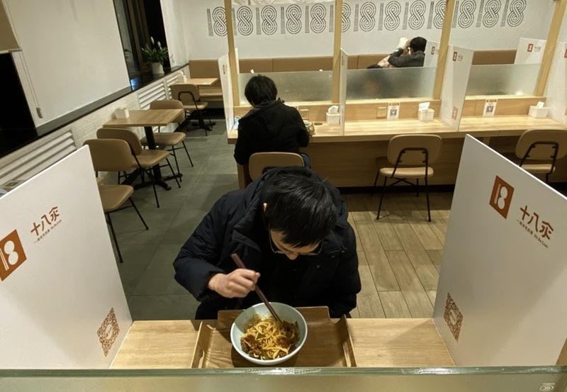 Çin'de tek başına yaşayan bekar nüfus 240 milyona ulaştı