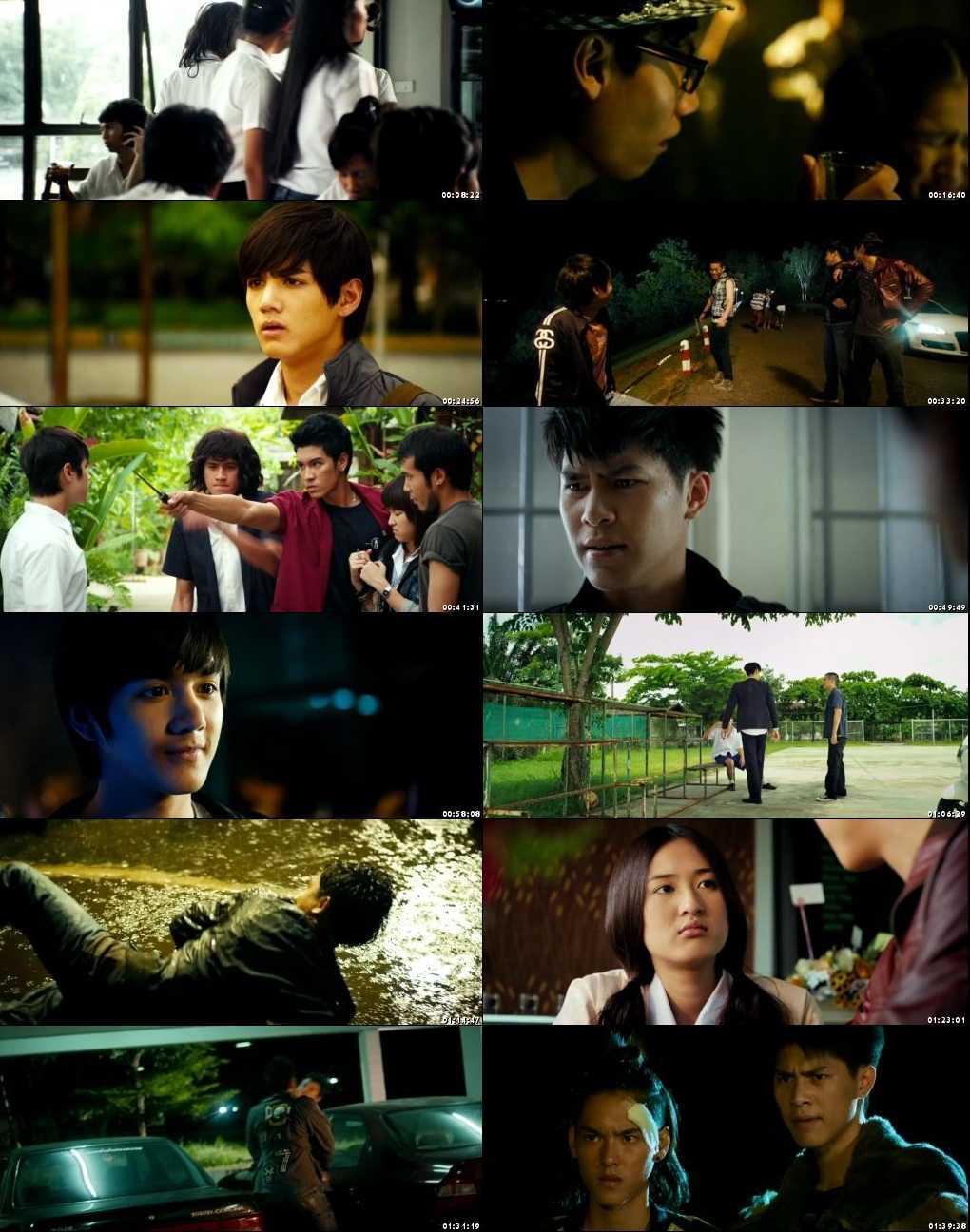 Mueng Ku (2012) Screensots