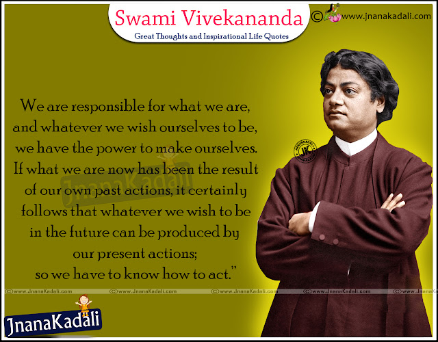 Here is a Best and Nice English Language Life Goal Settings Quotes by Swami Vivekananda,Swami Vivekananda Powerful Dialogues & Quotations in English Language,Beautiful English Swami Vivekananda Sayings and Nice Messages,Hard Work Quotes in English Language by Swami Vivekananda,Top English Swami Vivekananda Wallpapers.