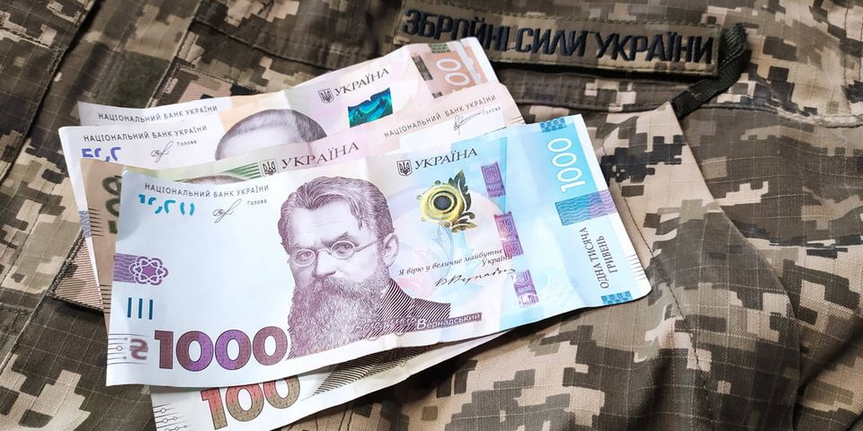 The Ministry of Defense of Ukraine lacks money to pay military