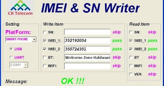 Imei SN Writer Tool Latest Version v1.5.3 Free Download
