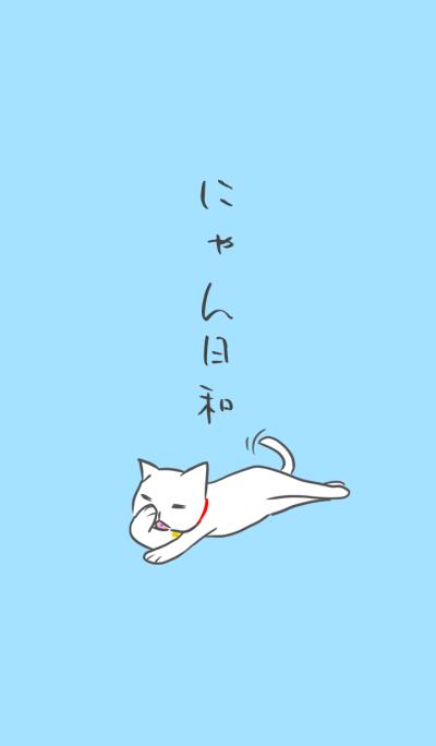 Color-Azure