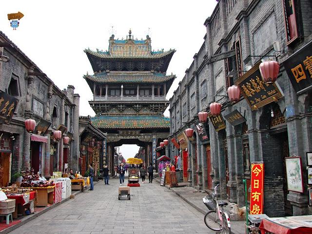 Torre de Pingyao - China