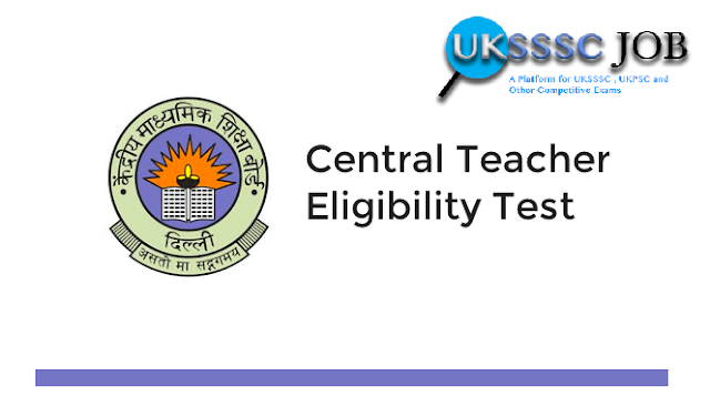 CTET July 2020 Online Application Form Apply Now @ctet.nic.in