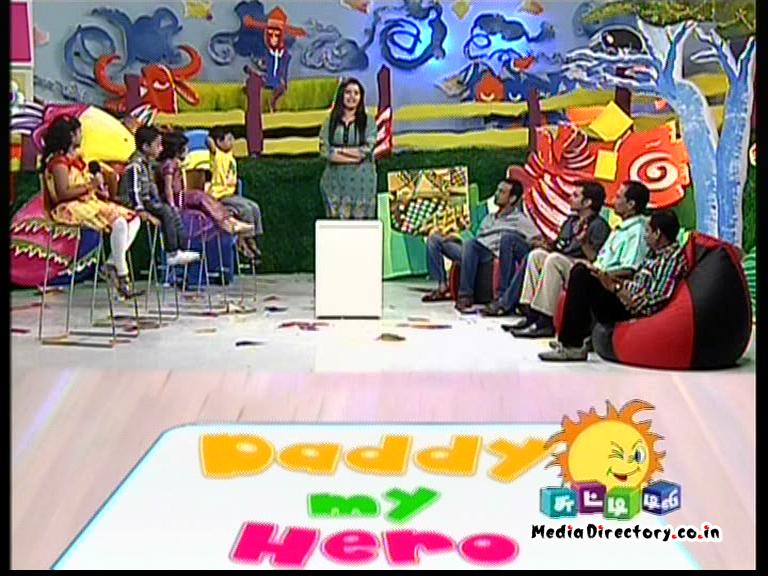 Chutti tv shows