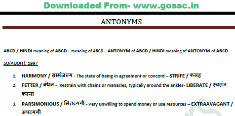 Download Previous Years All Antonyms Asked In SSC Exams (With Hindi