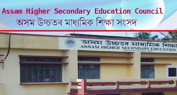 AHSEC Assam Recruitment : Officer Audit Officer