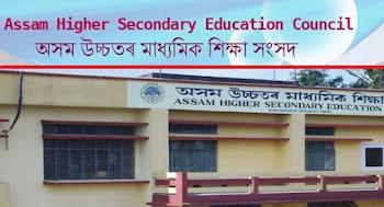 AHSEC Assam Recruitment : Officer Audit Officer