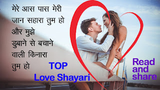 Girlfriend Love Quotes For Sharechat
