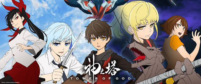 tower of god anime