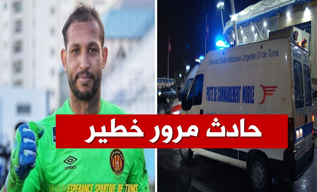 taraji - esperance de tunis - farouk ben mustapha accident - فاروق بن مصطفى حادث مرور