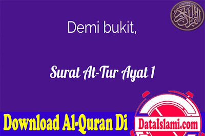 Download Surat Tur Mp3 Full Ayat 1-49 Gratis