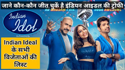 indian idol winner list 1 to 11 with photo