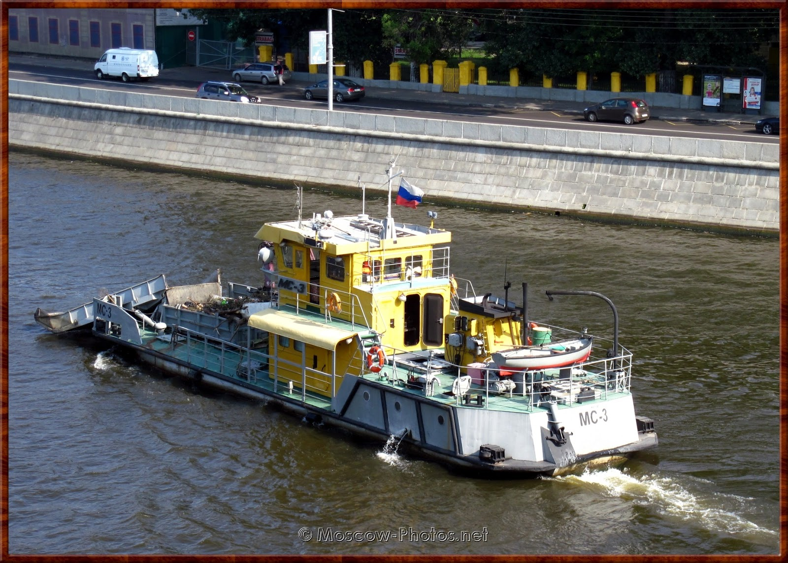 Ship on Moscow River