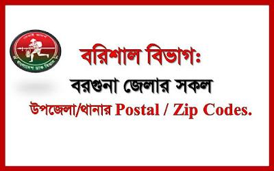 Postal codes of all the Upazilas/Thanas of Barguna district.