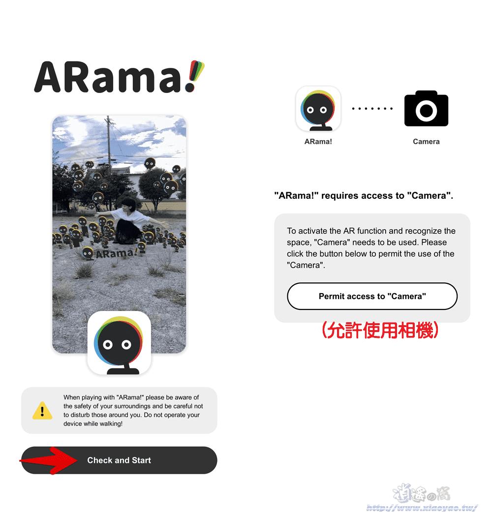 ARama! 自由打造 AR 空間