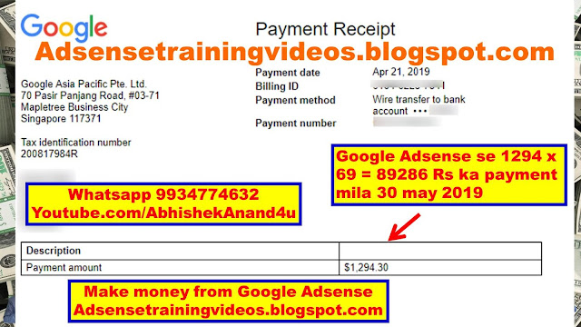 Google Adsense payment proof of 89286 rupees 30 may 2019 | Google Adsense se 89286 rupees ka payment mila bank me | Google se income kare | Google payment proof in bank 30 may 2019