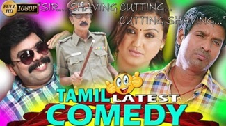 Super Hit Comedy | Tamil Funny Scenes