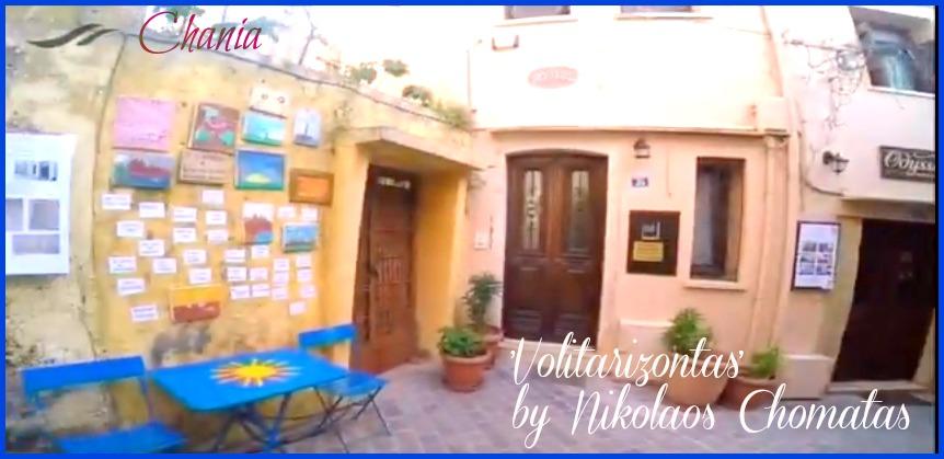 ''Βολιταρίζοντας''.....στα πανέμορφα σοκάκια των Χανίων!!! ( Videos in English and Greek version)