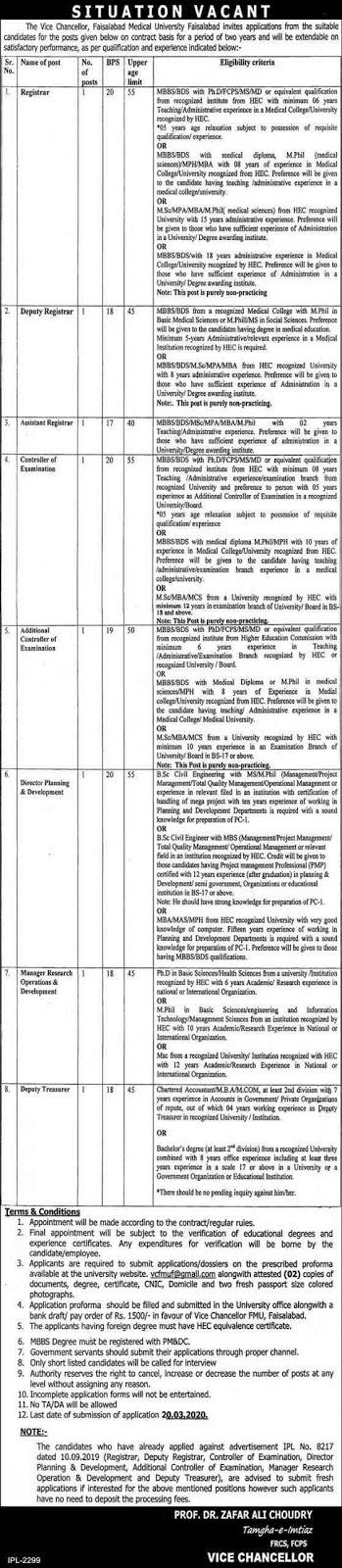 Faisalabad Medical University Jobs For Registrar, Deputy Treasurer  2020