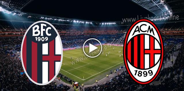موعد  مباراة ميلان وبولونيا بث مباشر بتاريخ 21-09-2020 الدوري الايطالي