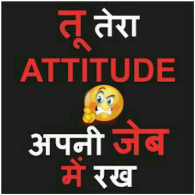 Attitude Whatsapp DP Profile Picture for boys and girls