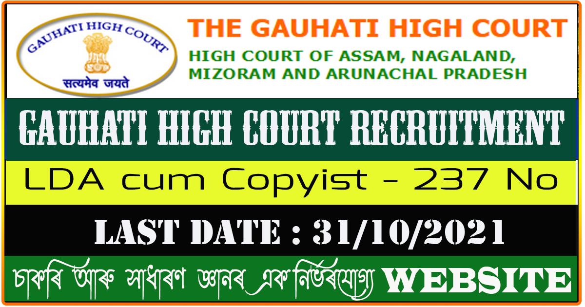Gauhati High Court Recruitment 2021 - Apply Online for 237 No's of  LDA cum Copyist Vacancy