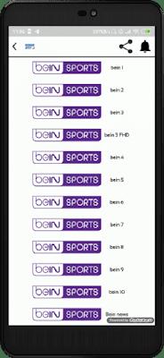 تحميل تطبيق click live الجديد لمشاهدة القنوات المشفرة على أجهزة الأندرويد مجانا