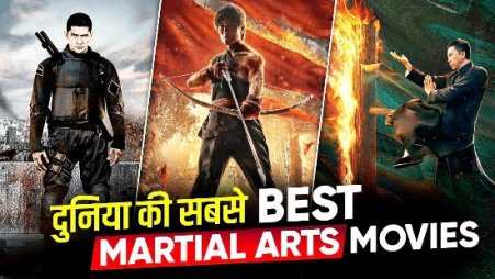 टॉप 10 मार्शल आर्ट्स मूवीज इन हिन्दी - Best Martial Arts Film Ever