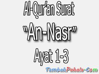 Surat Al-Nasr, Al-Qur'an Surat Al-Nasr