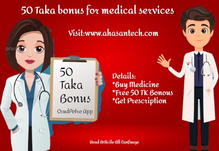 OsudPotro- App 50 Taka bonus for medical services.