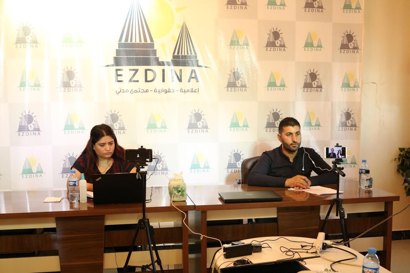 ايزدينا تعقد ندوة عن الهوية الإيزيدية لنشطاء ينتمون إلى أديان وقوميات مختلفة