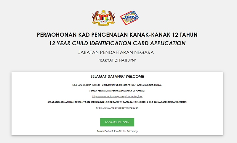 Permohonan MyKad 12 Tahun Secara online