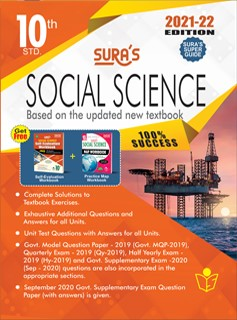 10th Social Sura Guide New Edition 2021-2022 English Medium Download PDF