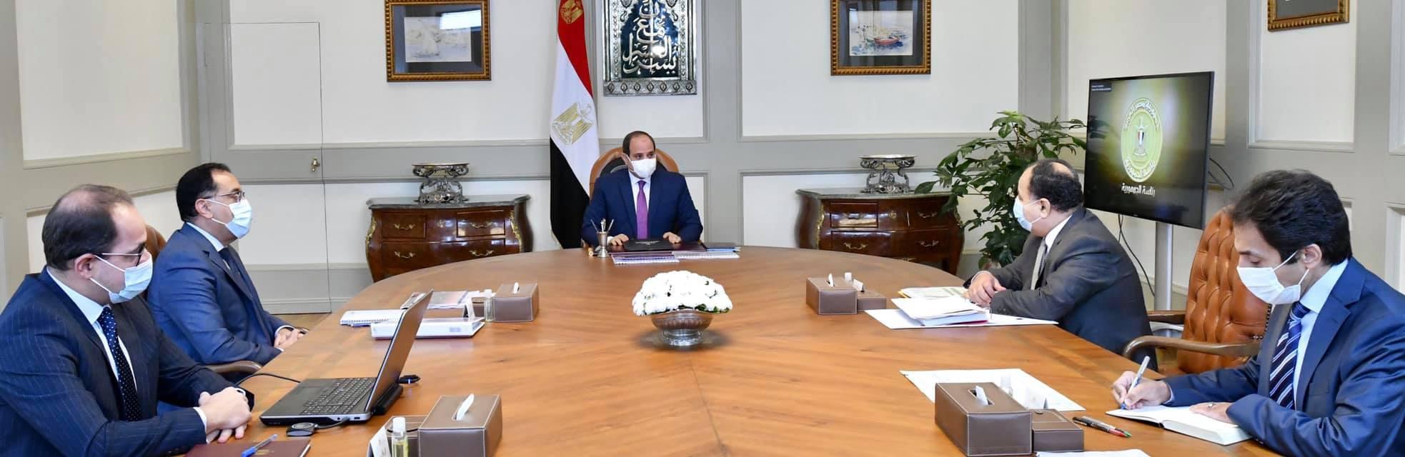 صندوق النقد الدولي يشيد باداء الاقتصاد المصري الذي فاق التوقعات لعام ٢٠٢٠