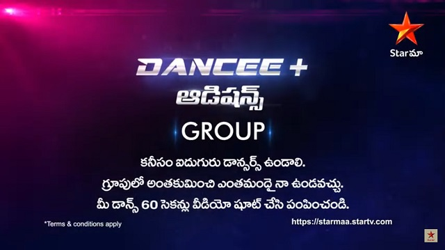 Star-Maa-Dancee-Plus-Audition-Registration