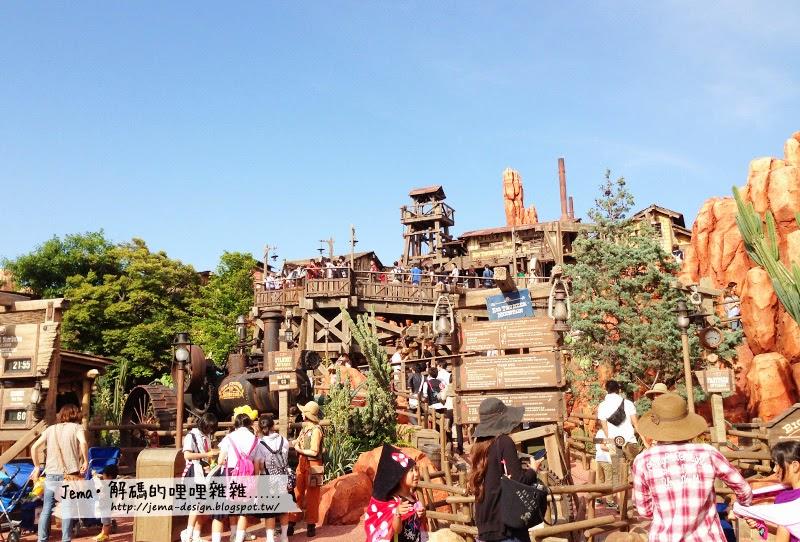 【旅行】第一次國外自助旅行就上手_東京五天四夜行之Day2_Disney Land陸上迪士尼樂園_實地玩 ~ Jema Chen