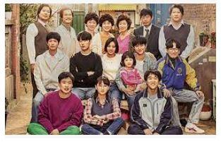 drama korea terbaik sepanjang masa reply 1988