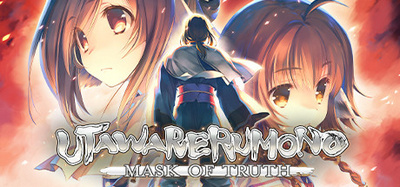 Utawarerumono Mask of Truth-CODEX