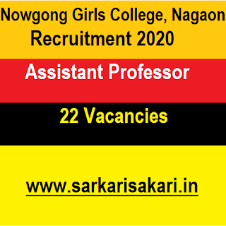 Nowgong Girls College, Nagaon Recruitment 2020 - Apply For Assistant Professor Vacancy