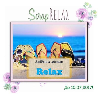 scrap4relax