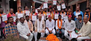 समाजवादी युवजन सभा की टीम घोषित    #NayaSaberaNetwork