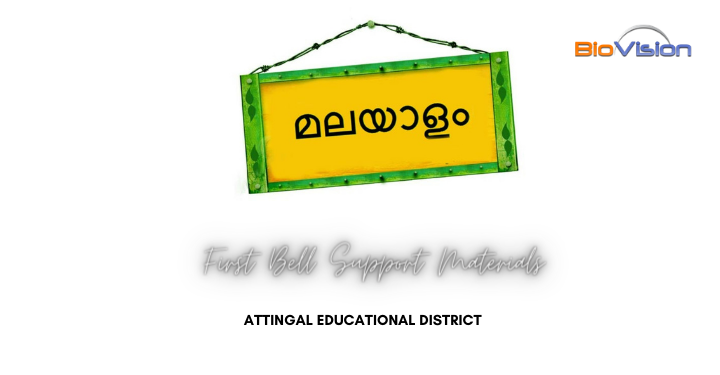 Malayalam Worksheets Standards 8,9,10