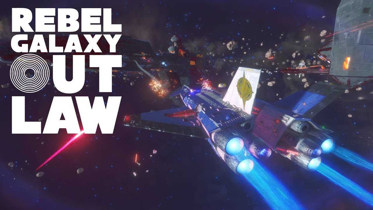 rebel-galaxy-outlaw