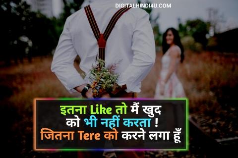 love status in hindi for girlfriend download