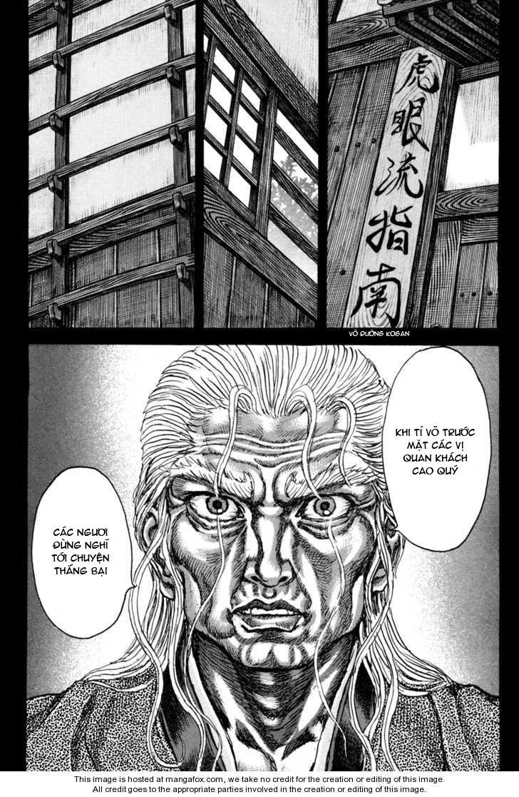 Shigurui chap 72 trang 4