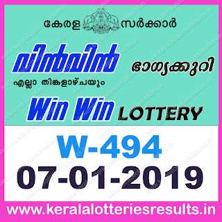 "keralalotteriesresults.in, ""kerala lottery result 7 1 2019 Win Win W 494"", kerala lottery result 7-1-2019, win win lottery results, kerala lottery result today win win, win win lottery result, kerala lottery result win win today, kerala lottery win win today result, win winkerala lottery result, win win lottery W 494 results 7-1-2019, win win lottery w-494, live win win lottery W-494, 7.1.2019, win win lottery, kerala lottery today result win win, win win lottery (W-494) 07/01/2019, today win win lottery result, win win lottery today result 7-1-2019, win win lottery results today 7 1 2019, kerala lottery result 07.01.2019 win-win lottery w 494, win win lottery, win win lottery today result, win win lottery result yesterday, winwin lottery w-494, win win lottery 7.1.2019 today kerala lottery result win win, kerala lottery results today win win, win win lottery today, today lottery result win win, win win lottery result today, kerala lottery result live, kerala lottery bumper result, kerala lottery result yesterday, kerala lottery result today, kerala online lottery results, kerala lottery draw, kerala lottery results, kerala state lottery today, kerala lottare, kerala lottery result, lottery today, kerala lottery today draw result, kerala lottery online purchase, kerala lottery online buy, buy kerala lottery online, kerala lottery tomorrow prediction lucky winning guessing number, kerala lottery, kl result,  yesterday lottery results, lotteries results, keralalotteries, kerala lottery, keralalotteryresult, kerala lottery result, kerala lottery result live, kerala lottery today, kerala lottery result today, kerala lottery,"
