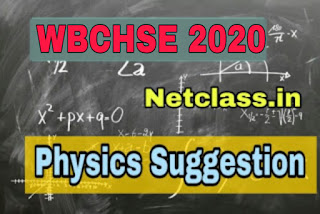West Bengal HS 2020 Physics Suggestion Download with Sure Common   WBCHSE 2020 Physics Suggestion