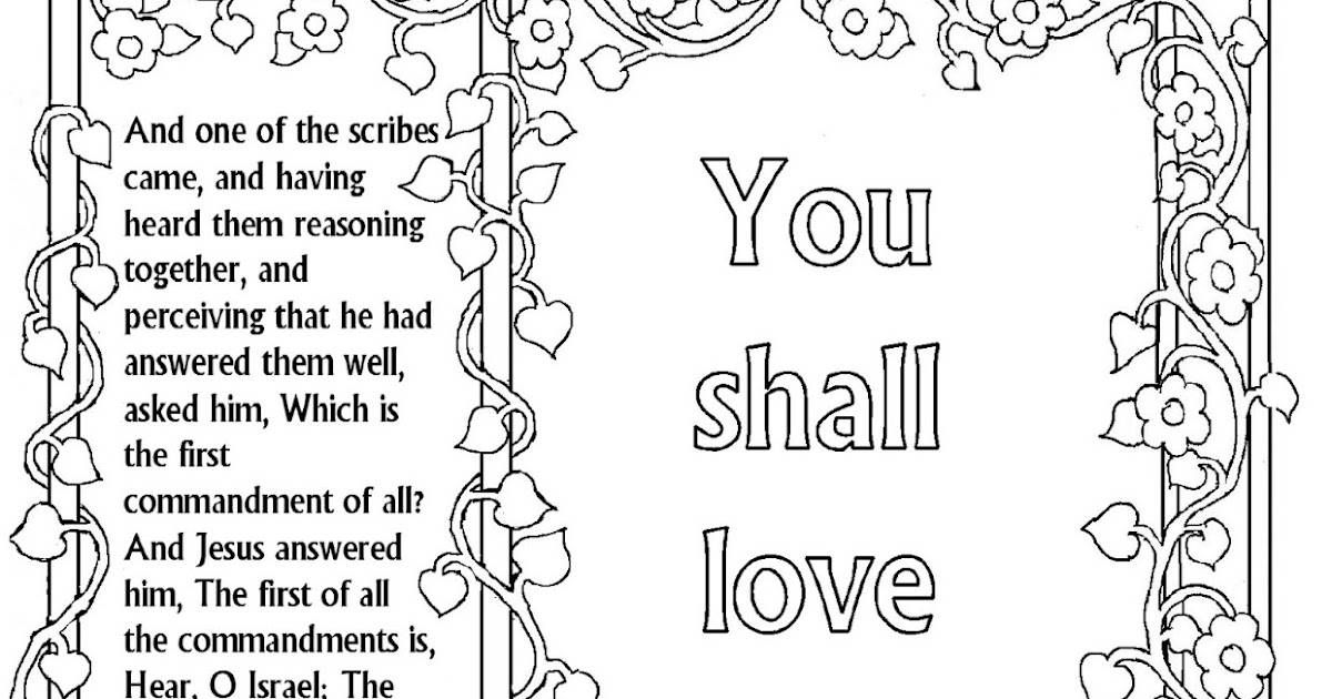 Coloring Pages for Kids by Mr. Adron: Free Mark 12:31