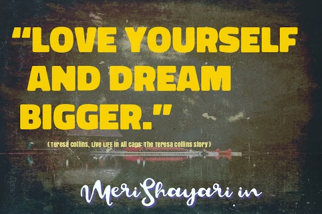 Love Yourself Quotes that Will Increase Your Self Respect